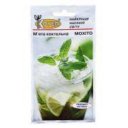 М'ята коктельна Мохіто 0,1 грама (Euroseed)