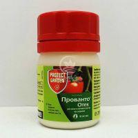 Прованто Отек (Протеус) 50 мл, інсектицид (SBM)