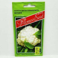 Капуста цвітна Октавія F1 0,2 грама (MoravoSeed)