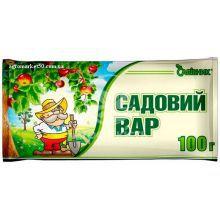 Садовий вар 100 г