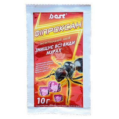 Фіпроксан 10 г, інсектицид від мурах (Best Pest)