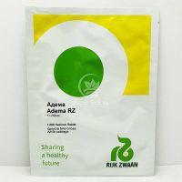 Капуста білоголова Адема F1 / Adema F1 1000 насінин, каліброване насіння (Rijk Zwaan)