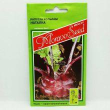 Капуста кольрабі Наталка 0,2 грама (MoravoSeed)