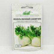 Фенхель овочевий Саммер Ерлі 0,5 г