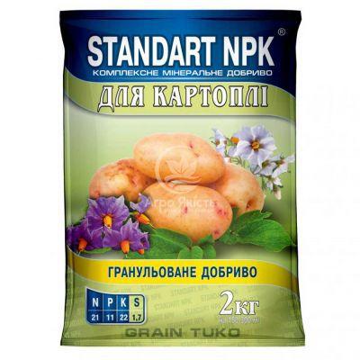 Добриво КМД для картоплі 2 кг