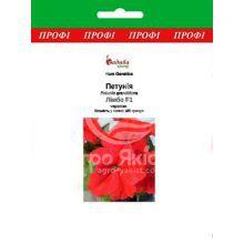Петунія Лімбо F1 червона 100 насінин (Hem Genetics)