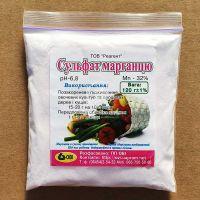 Добриво сульфат марганця  120 грам