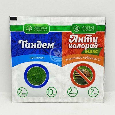 Антиколорад Макс 2 мл + Тандем 10 мл, інсектицид (Ukravit)