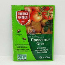Прованто Отек (Протеус) 14 мл, інсектицид (SBM)