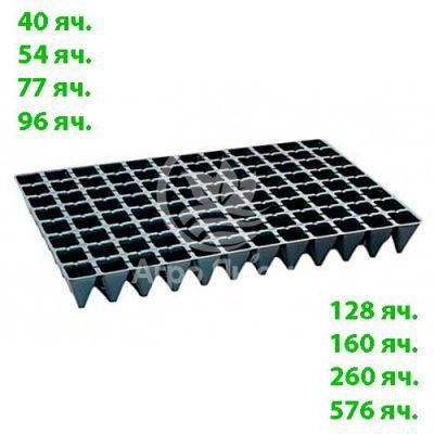 Касета для розсади 40см*60см (77)