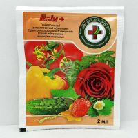 Епін + 2 мл, біостимулятор росту рослин (Восор)