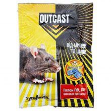 Талон 100 грамм (восковые брикеты), родентицид, средство для борьбы с мышами и крысами (Syngenta)