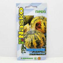 Гарбуз Голонасінний 10 насінин (Наско)