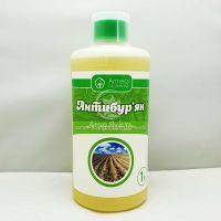 Антибур'ян 1 л, гербіцид суцільної дії (Ukravit)