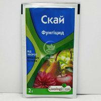 Скай 2 грама, фунгіцид (Сімейний Сад)