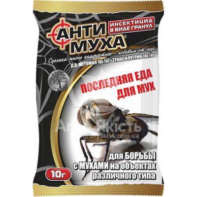 Анти муха спец. гранула 10 г