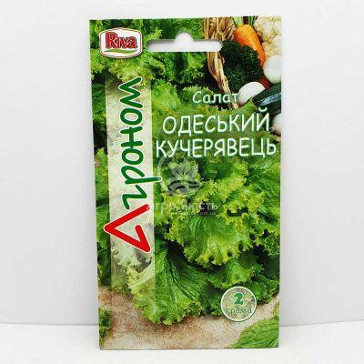 Салат Одеський кучерявий 2 г