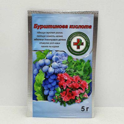 Бурштинова кислота 5 грам, біостимулятор росту рослин (Восор)