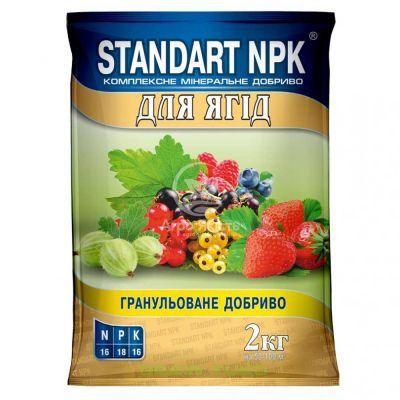 Добриво КМД для ягід 2 кг
