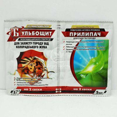 Бульбощит 1 грам + Прилипач 5 мл, інсектицид (Фабрика агрохімікатів)