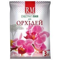 Субстрат ROYAL MIX Пінія для орхідей 3 л