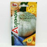 Гарбуз Український сірий 10 насінин