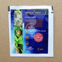 Оперкот Акро 2 мл, інсектицид (Хімагро)