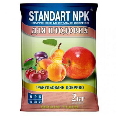 Добриво КМД для плодових 2 кг