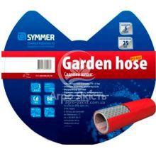 """Шланг поливочный садовый Garden hose Pro line 3/4"""" 50 м"""