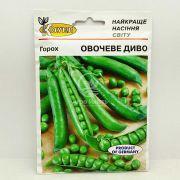 Горох Овочеве диво 20 грам (Satimex)
