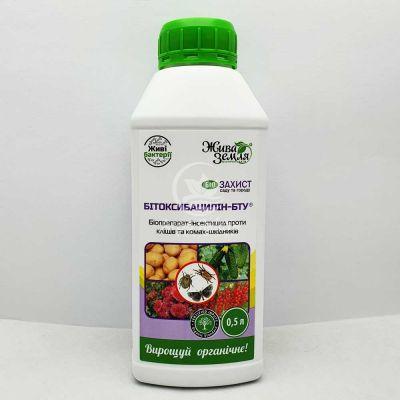 Бітоксибацилін-БТУ 500 мл, біоінсектицид для захисту рослин від шкідників (БТУ-Центр)