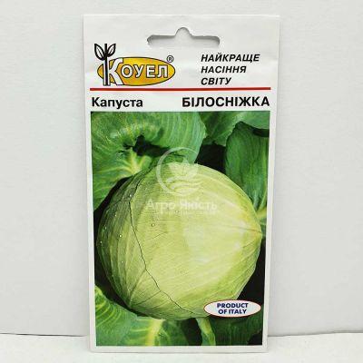 Капуста білоголова Білосніжка 0,5 грама (Hortus)