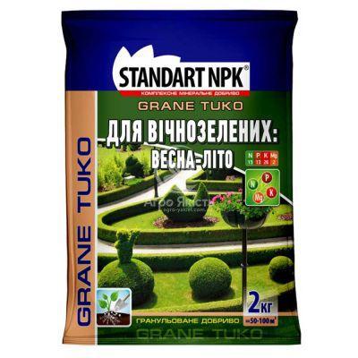 Добриво КМД для вічнозелених весна - літо 2 кг