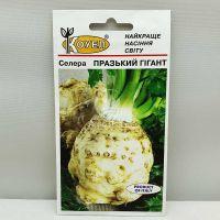 Селера Празький Гігант 1 грам (Hortus)