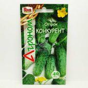 Огірок Конкурент 40 насінин