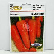 Морква Кампіно 10 грам (Satimex)