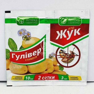 АТО Жук 3 мл + Гулівер Стимул 2 мл, інсектицид (Ukravit)