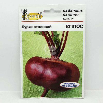 Буряк Єгіпос 15 грам (Satimex)