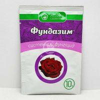 Фундазим 10 грам, фунгіцид (Ukravit)