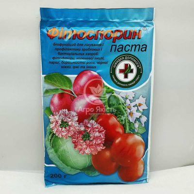 Фітоспорин 200 грам, біофунгіцид (Восор)