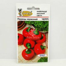 Перець гострий червоний Черрі 0,5 грама (Hortus)