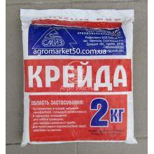Крейда (2 кг)