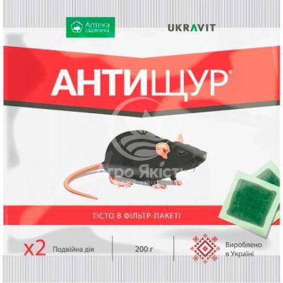Антищур 200 грам, родентицид, засіб для боротьби з мишами та щурами (Ukravit)