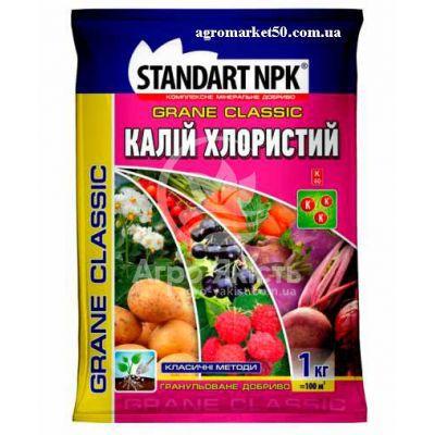 Добриво Калій хлористий 1 кг