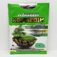 Укорінювач Корневін 5 грам (Агромаксі)