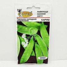 Горох спаржевий цукровий Карубі 10 грам (Hortus)