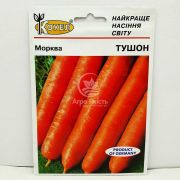 Морква Тушон 10 грам (Hortus)