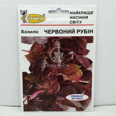 Базилік Червоний рубін 10 грам (Hortus)