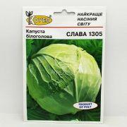 Капуста білоголова Слава 1305 10 грам (Hortus)