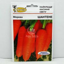 Морква Шантане 10 грам (Satimex)